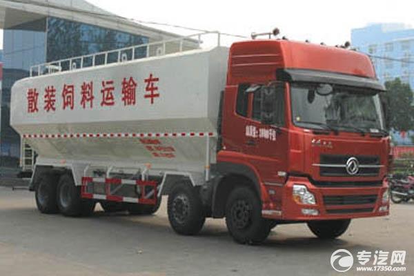 养殖界的致富好帮手40方散装饲料运输车厂家直销