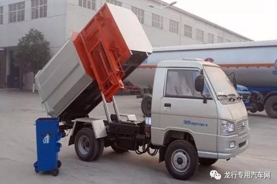 这是什么垃圾车??#31243;?#19981;同种类垃圾车!