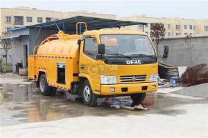 東風小多利卡國五5方高壓清洗車圖片