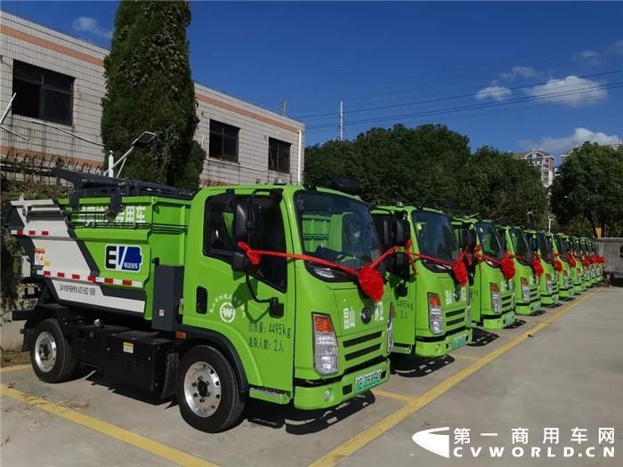 20辆宇通环卫纯电动自装卸式垃圾车交付昆山 为城市环境保驾护航