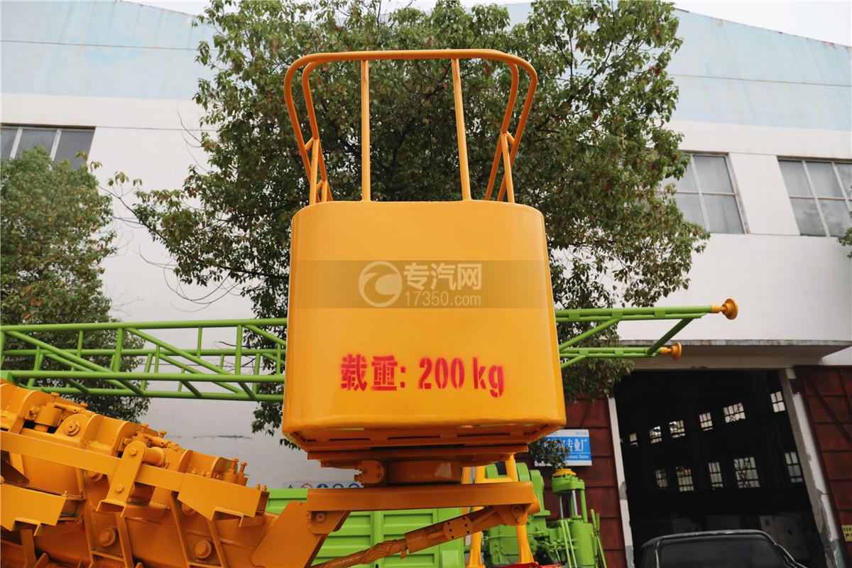 东风小多利卡国六16米伸缩臂式高空作业车平台图
