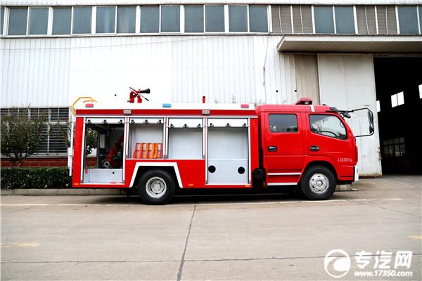 東風大多利卡水罐消防車右側圖