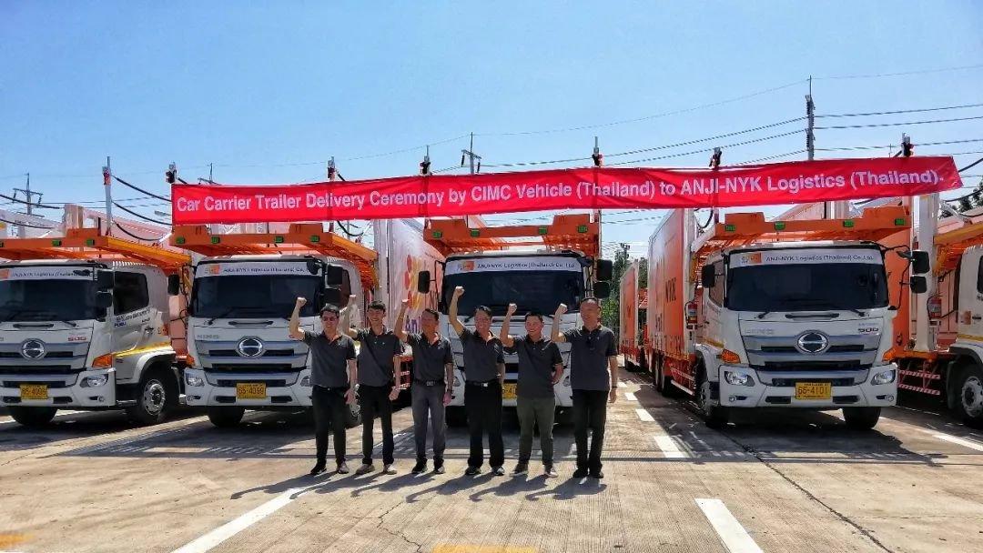 中集通华&泰国中集联合开发的新型中置轴车辆运输车成功交付
