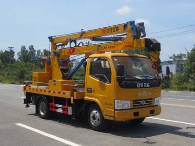东风小多利卡国六16米折叠臂式高空作业车