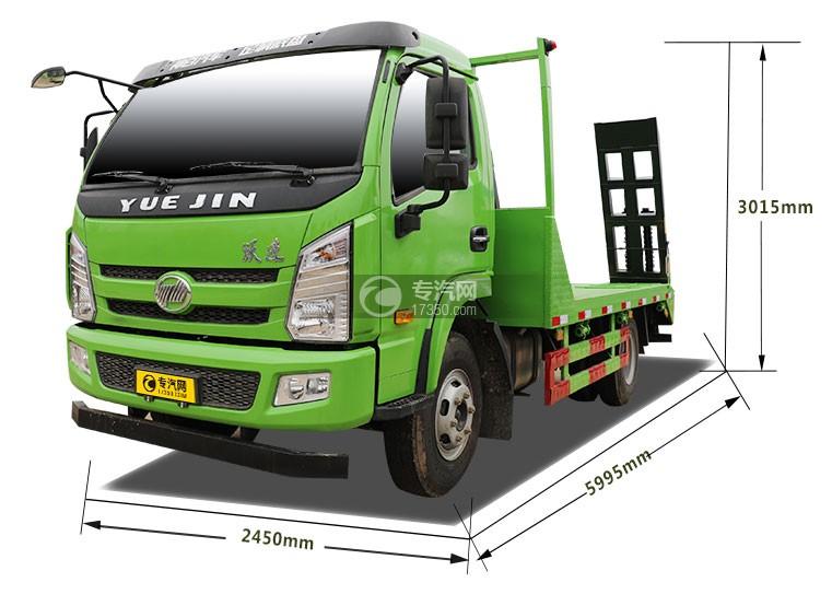 跃进上骏X500国五单桥平板运输车尺寸图