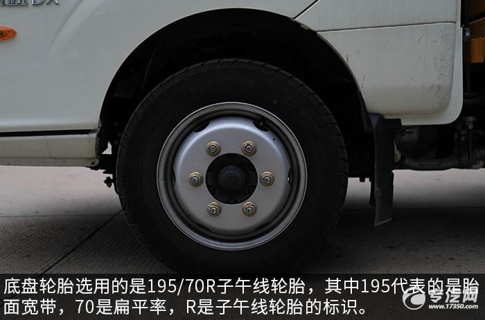 飞碟缔途国六1.8吨折臂式随车吊评测之轮胎