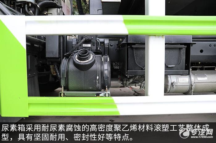 东风凯普特K7国六压缩式垃圾车评测尿素箱