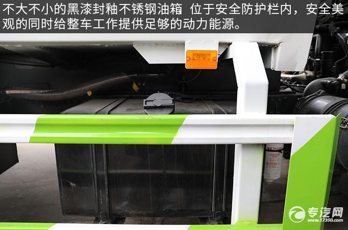 东风凯普特K7国六压缩式垃圾车评测油箱