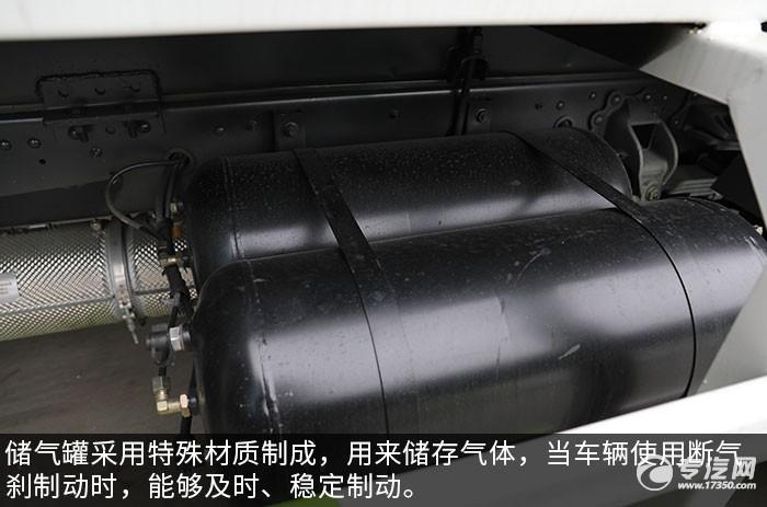 东风凯普特K7国六压缩式垃圾车评测储气罐
