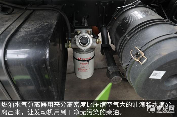 东风凯普特K7国六压缩式垃圾车评测水气分离器