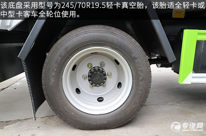 东风凯普特K7国六压缩式垃圾车评测轮胎