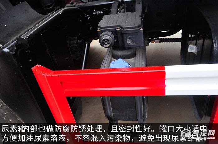 东风多利卡D9压缩式垃圾车尿素箱