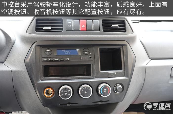 飞碟缔途LED广告宣传车中控台