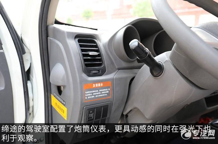 飞碟缔途LED广告宣传车评测