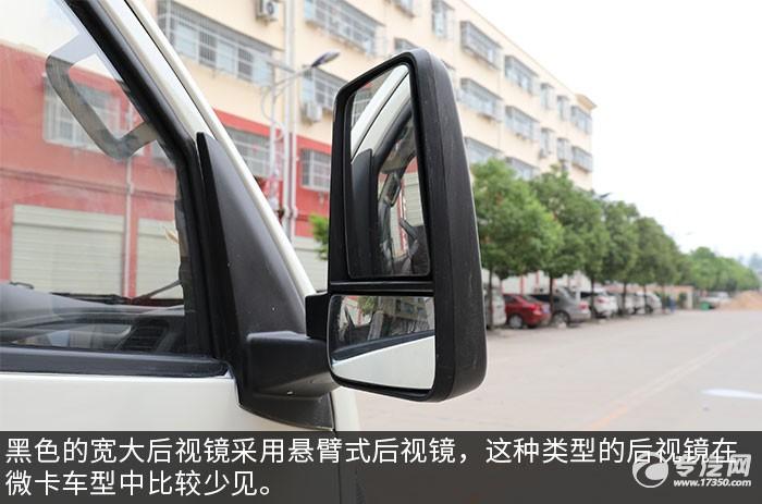 飞碟缔途LED广告宣传车后视镜
