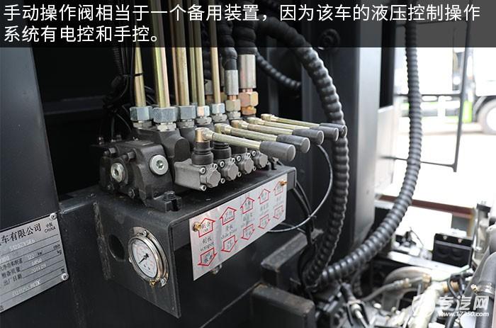 东风凯普特K7国六压缩式垃圾车评测