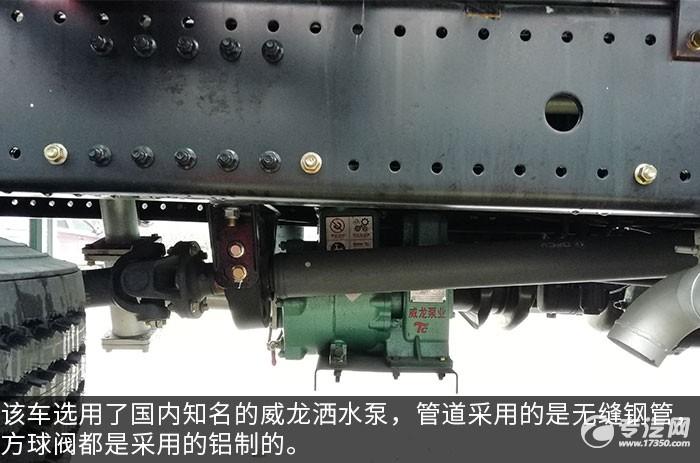 东风天锦KR国六10方洒水车洒水泵图
