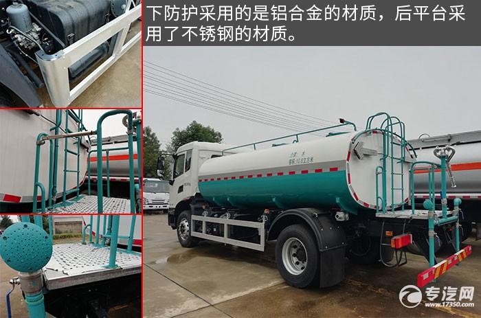 东风天锦KR国六10方洒水车左后图