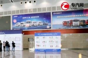 2019年国际商用车展会参会厂家一览