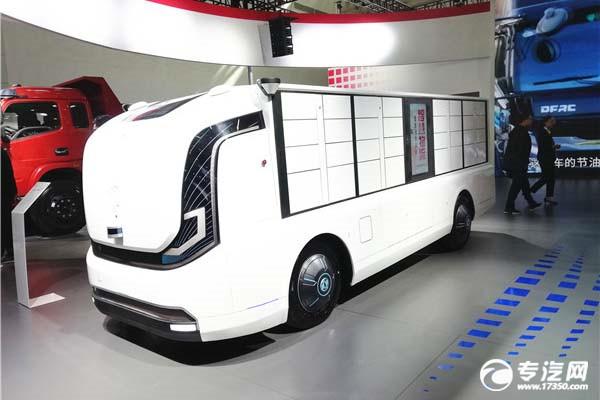 东风智能物流平台车上市 实现智能化