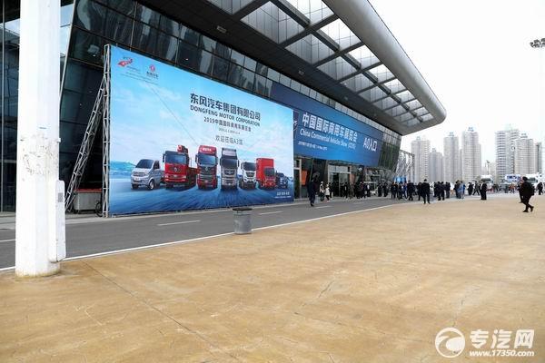 2019武汉国际商用车展览会之商用车配件