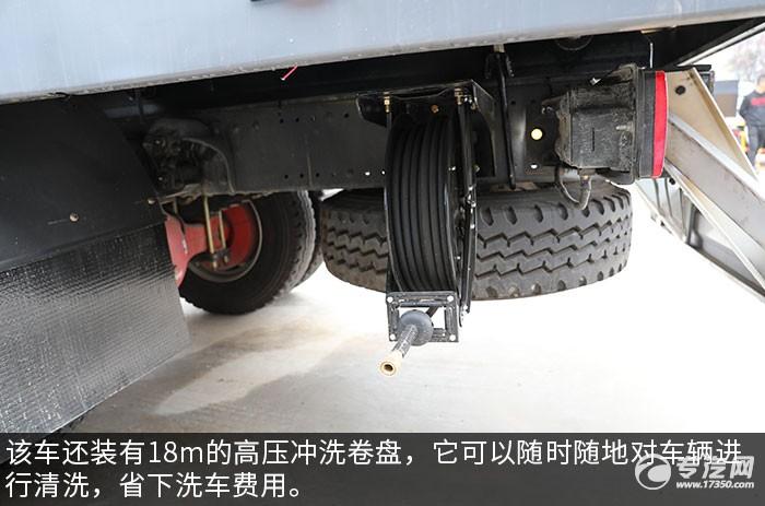 东风多利卡D9国六洗扫车评测