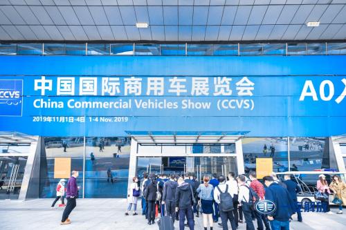 2019中国国际商用车展开幕,一汽解放创新登场惊艳四座