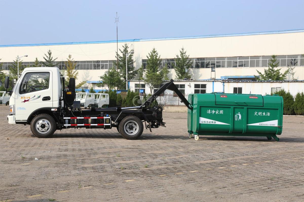 奧馳宏瑞藍牌車廂可卸式垃圾車左側圖
