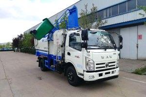 飛碟奧馳A2國六自裝卸式垃圾車圖片