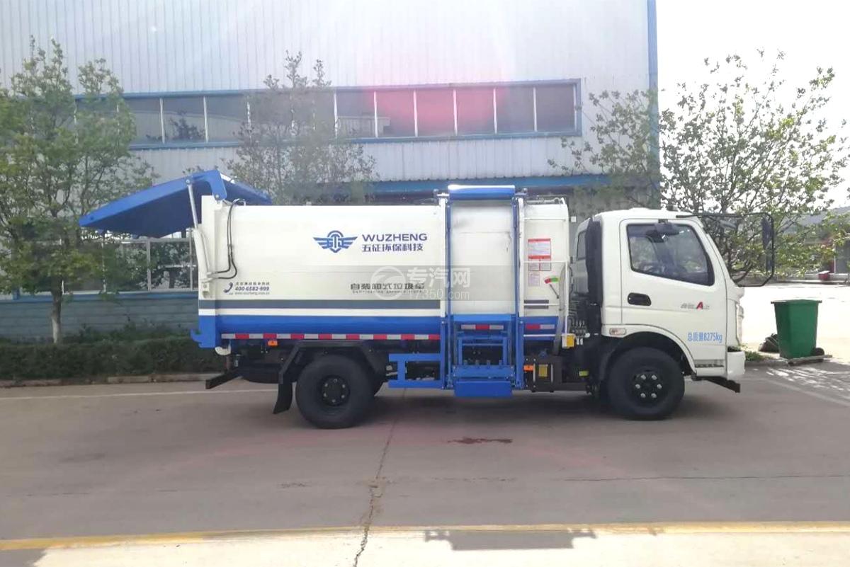 飞碟奥驰A2国六自装卸式垃圾车右侧图