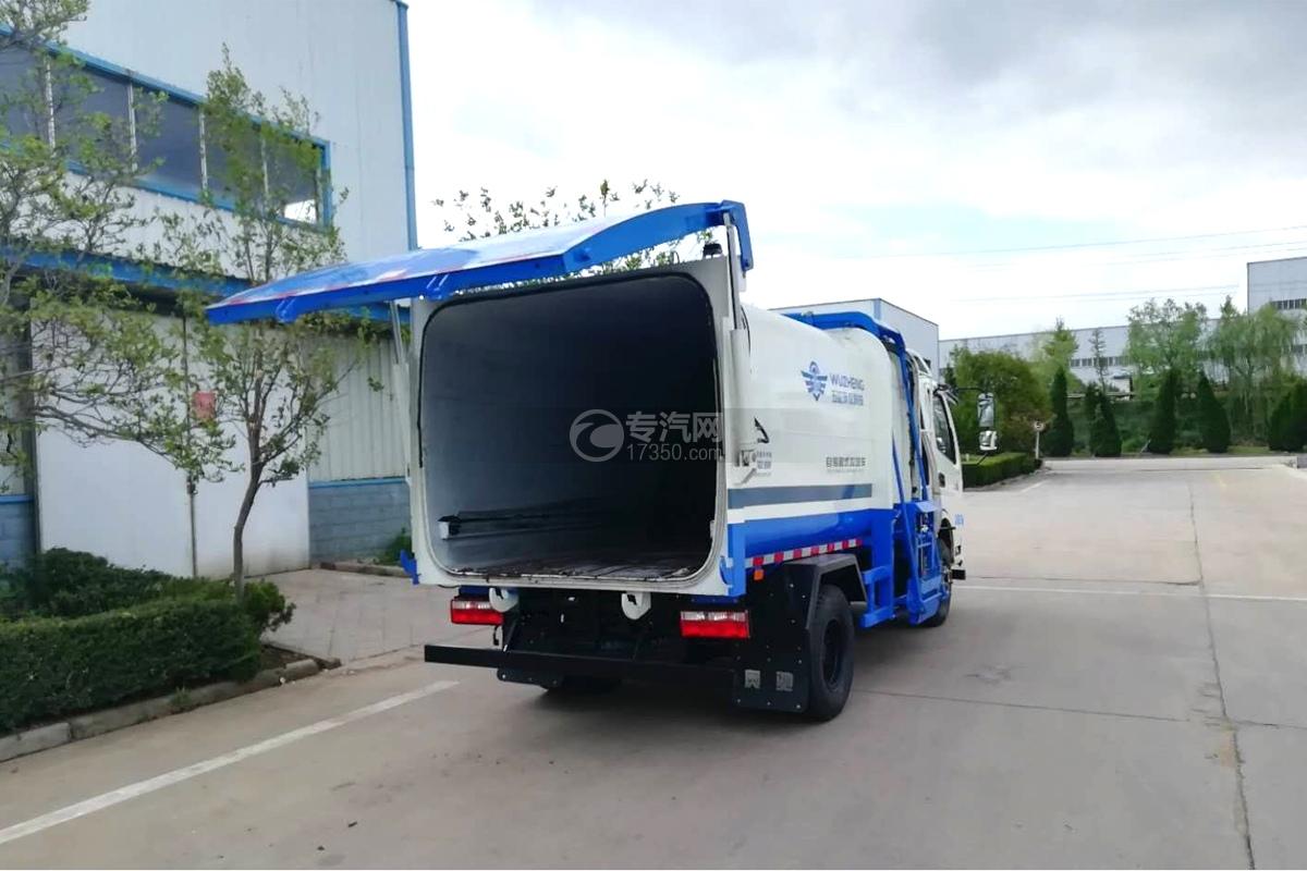 飞碟奥驰A2国六自装卸式垃圾车右后图
