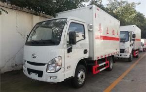 躍進小福星S70國六易燃氣體廂式運輸車圖片