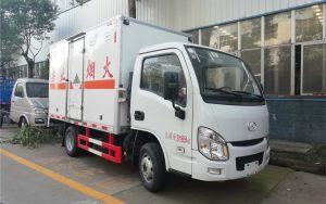 跃进小福星S70国六杂项危险物品厢式运输车图片