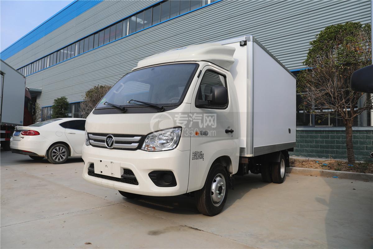 福田祥菱M2国六冷藏车