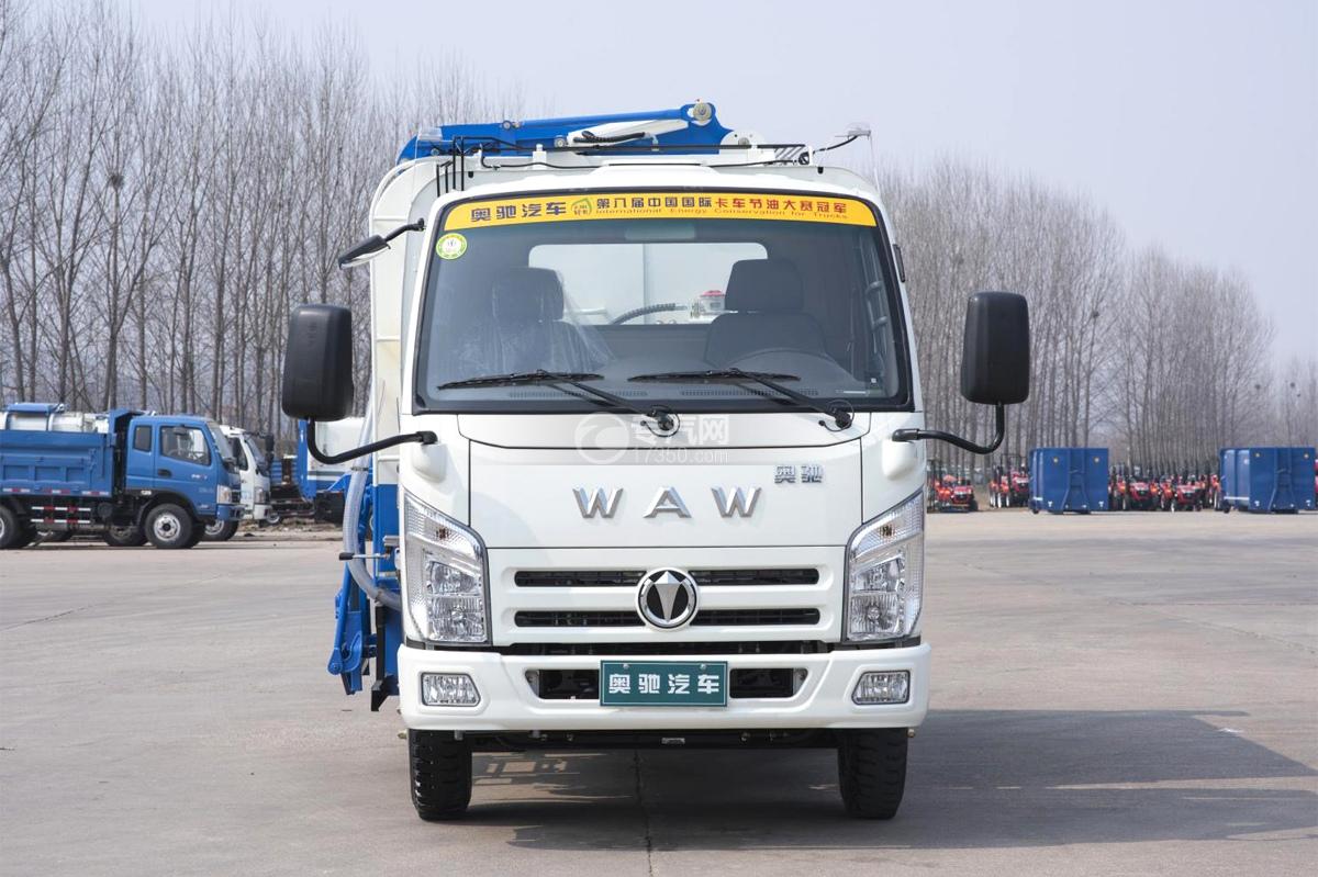 飞碟奥驰蓝牌自装卸式垃圾车正前方位图