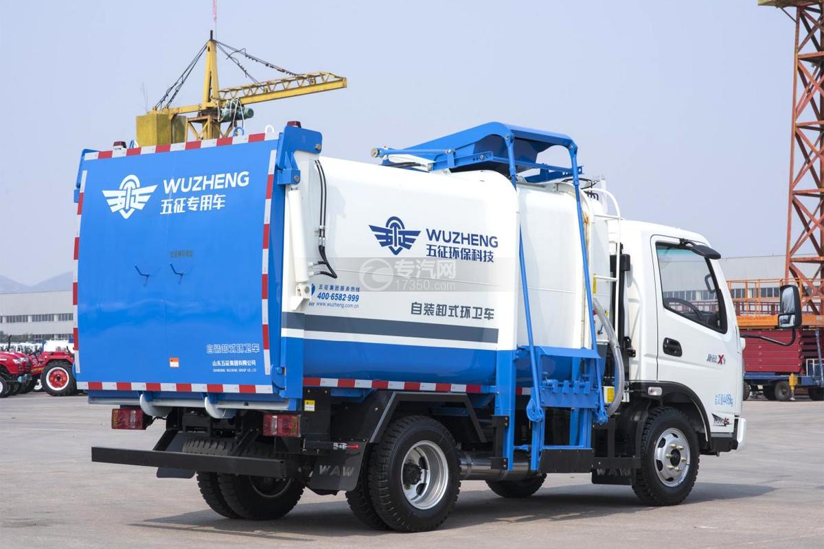 飞碟奥驰蓝牌自装卸式垃圾车右后图