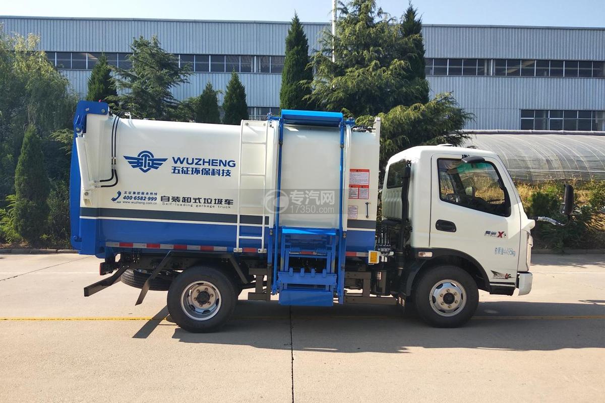 飞碟奥驰蓝牌自装卸式垃圾车右侧图