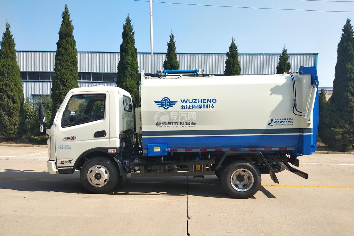 飞碟奥驰蓝牌自装卸式垃圾车左侧图