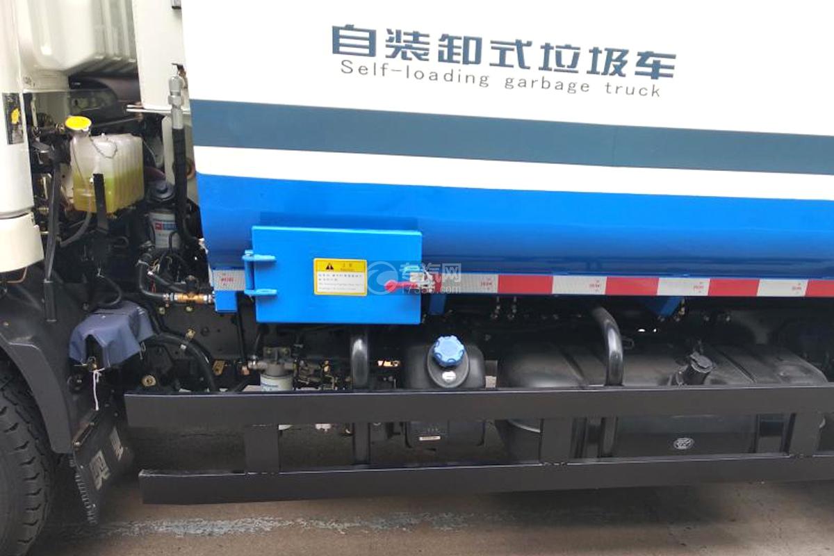 飞碟奥驰蓝牌自装卸式垃圾车油箱