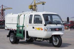 五征奥翔三轮自装卸式垃圾车图片