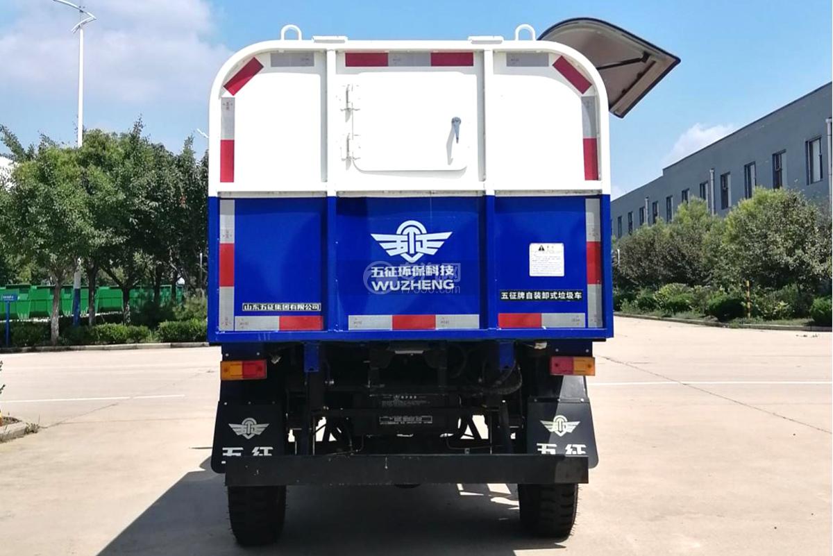 五征奥翔三轮自装卸式垃圾车(蓝色)正后图
