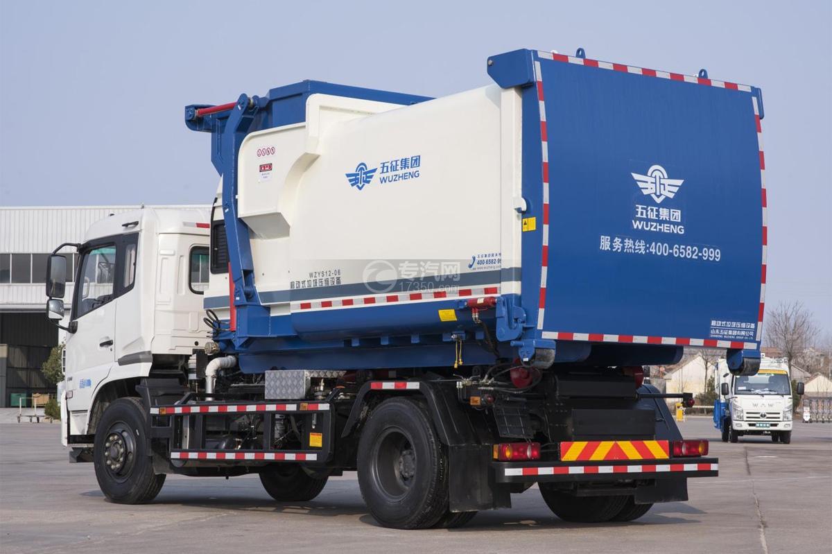 東風天錦車廂可卸式垃圾車左后圖