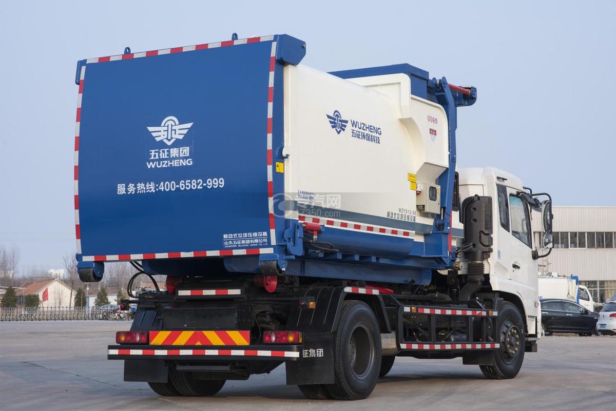 東風天錦車廂可卸式垃圾車右后45度圖