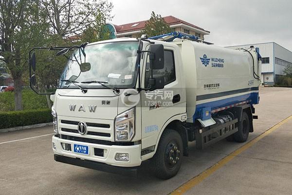 飞碟奥驰A2国六自装卸式垃圾车左前45度图