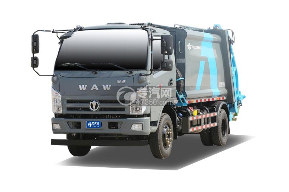 飞碟奥驰A2压缩式垃圾车左前45度图
