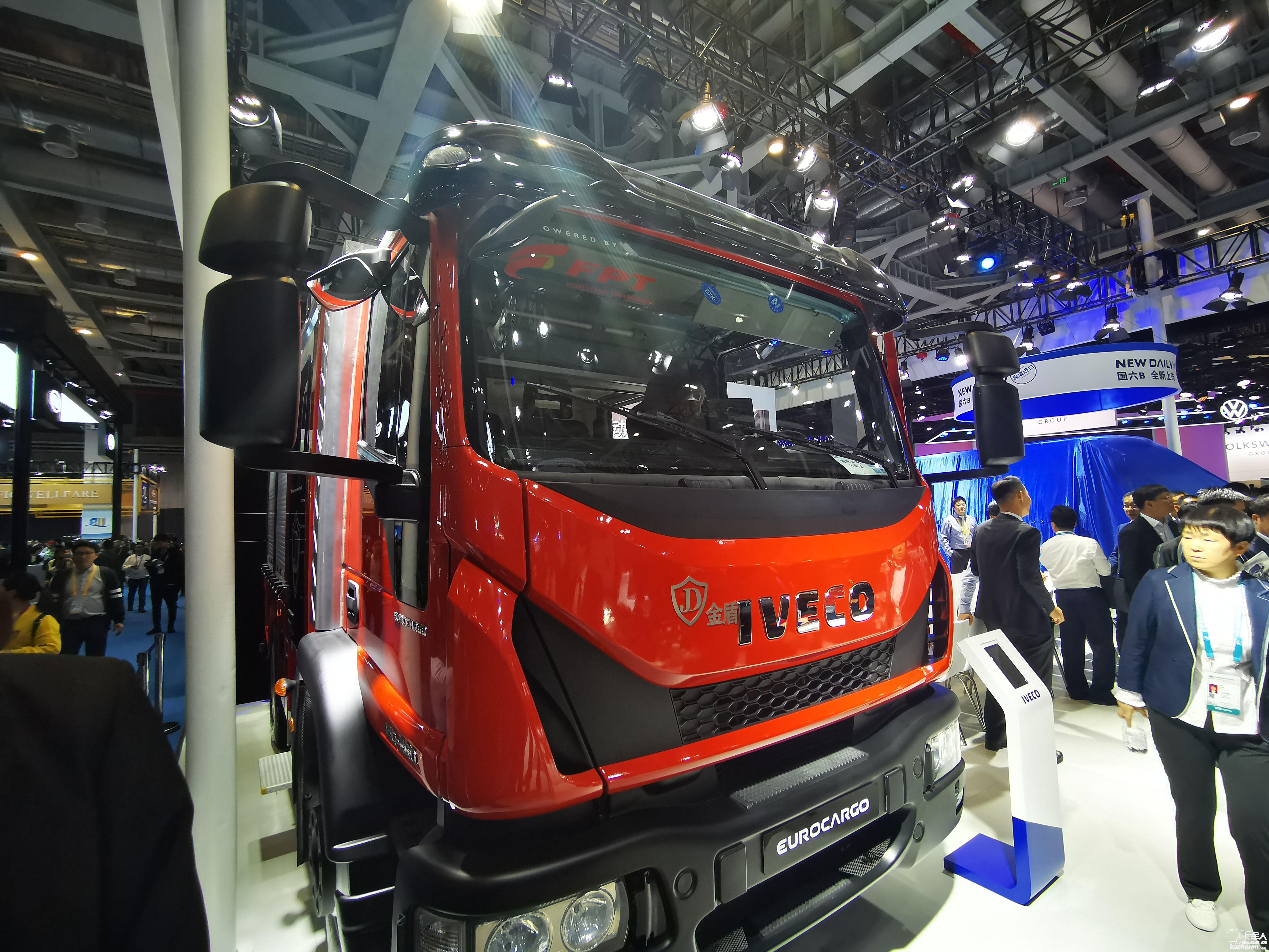 第二届进博会盛大开幕  依维柯携两款新品亚洲首发