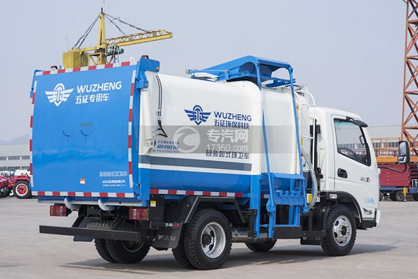 飞碟奥驰蓝牌自装卸式垃圾车右后45度图
