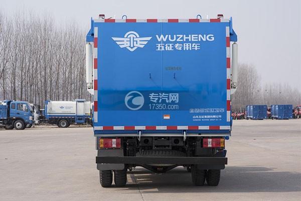 飞碟奥驰蓝牌自装卸式垃圾车正后图
