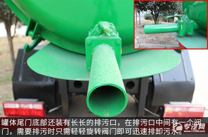 东风福瑞卡国六餐厨式垃圾车评测