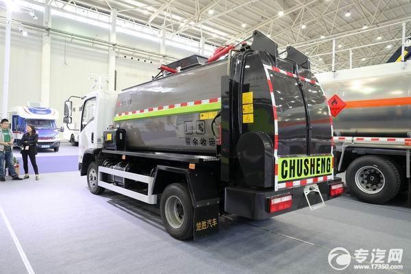 东风华神5方餐厨式垃圾车